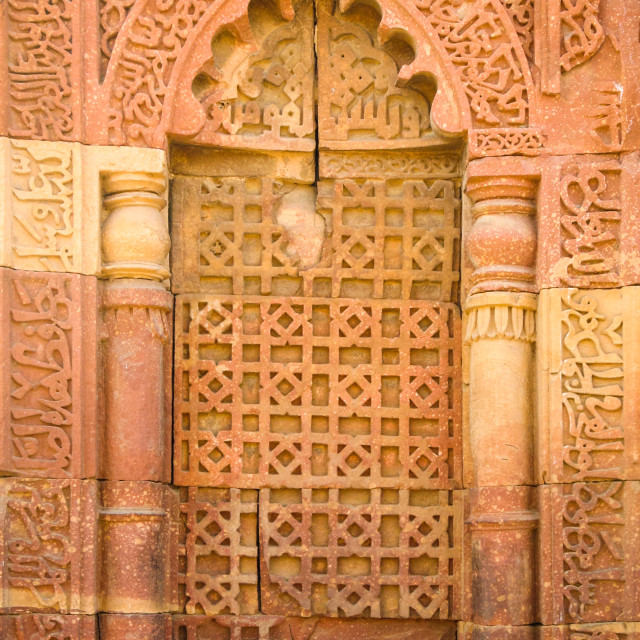 """""""Close up of detail on exterior of Qutub Minar tower in New Delhi, India, Asia. It is one of the main attractions in the capital city."""" stock image"""