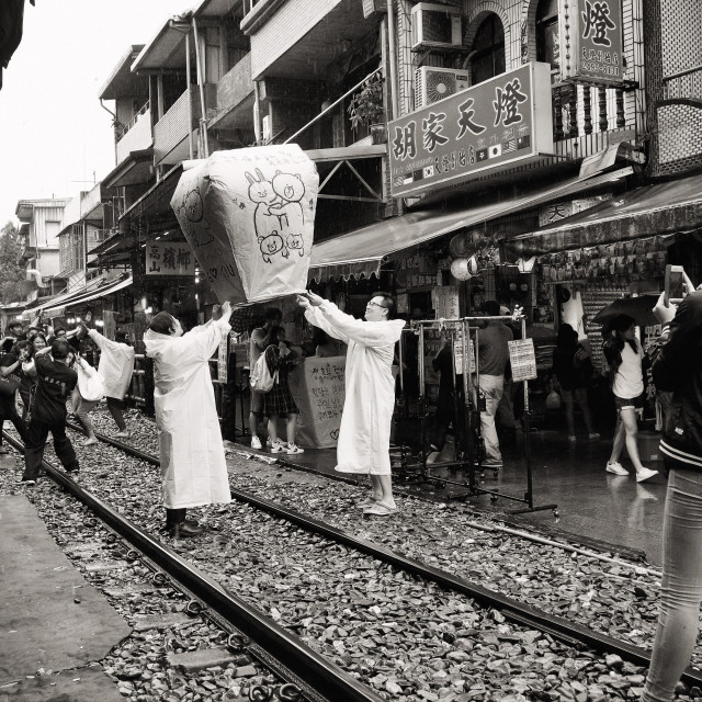 """Shifen Station, Taiwan"" stock image"