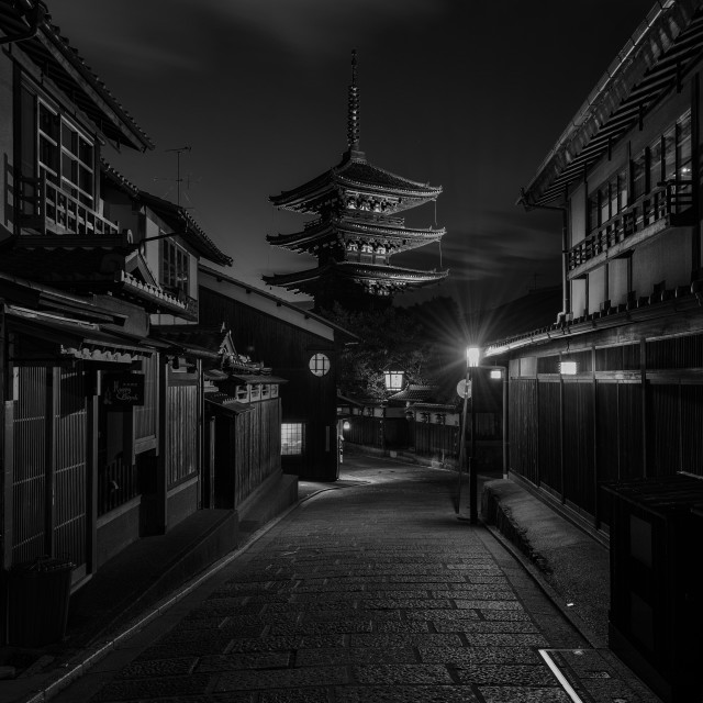 """""""Black and White - Night of Gion"""" stock image"""