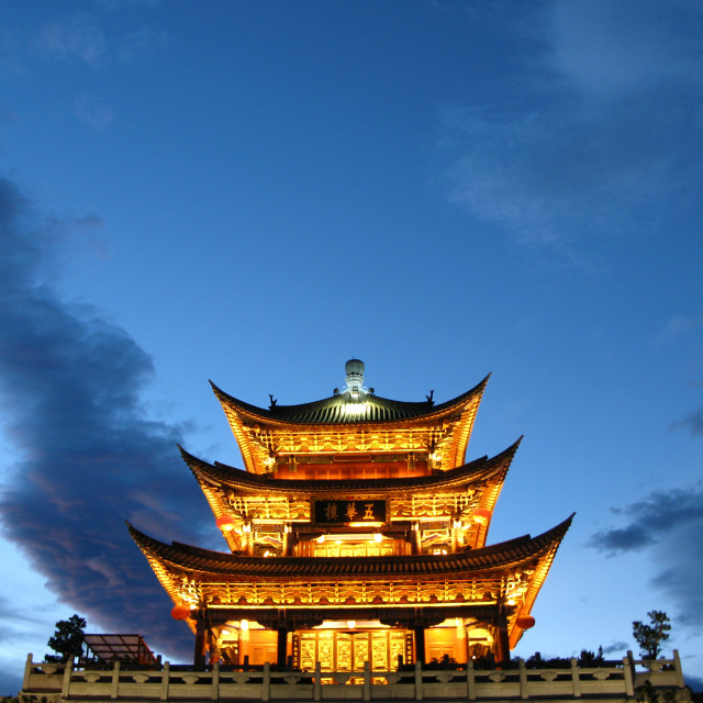 """Dali Tower Gate"" stock image"