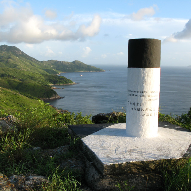 """The Greenest Island"" stock image"