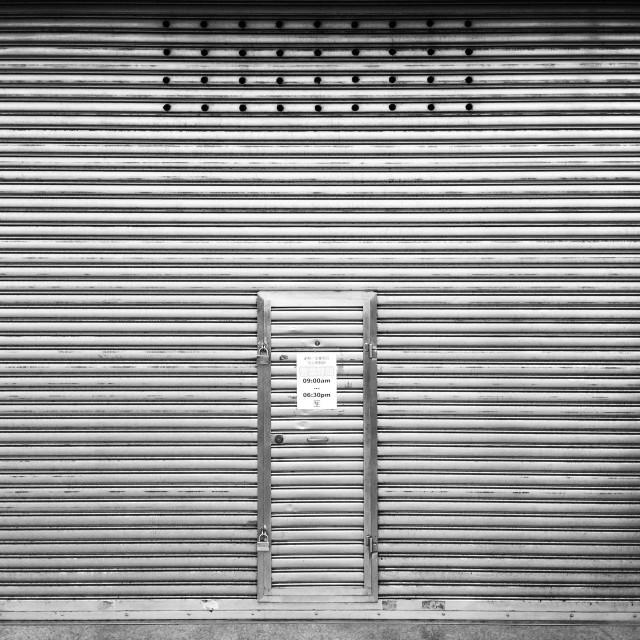 """""""Door in the Wall"""" stock image"""