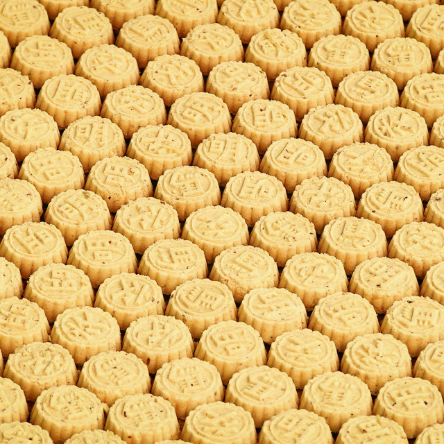 """An Infinity of Almond Cookies"" stock image"