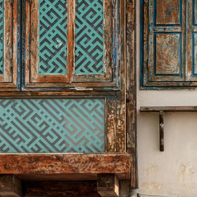 """""""An Arab Window"""" stock image"""