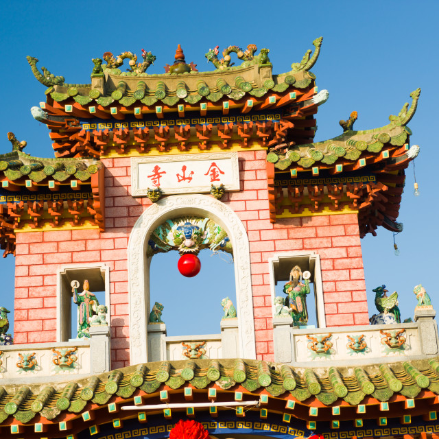 """""""Gate of Phuc Kien Assembly Hall, Hoi An"""" stock image"""