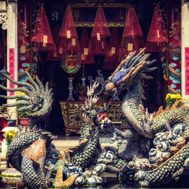 """""""Dragon fountain of the Cantonese Assembly Hall"""" stock image"""