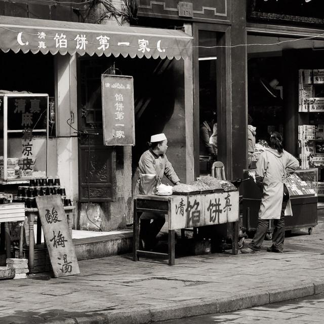 """""""Xi'an, China"""" stock image"""