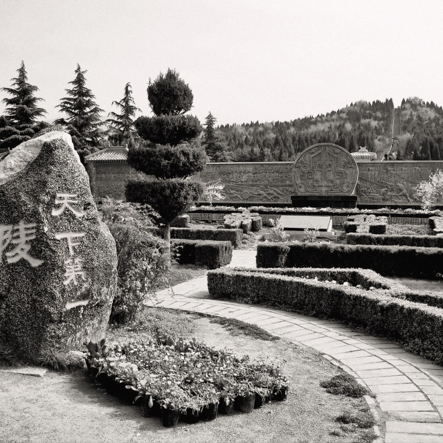 """Western Han Dynasty Mausoleum, Xi'an, China"" stock image"