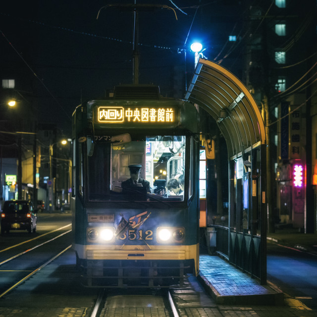 """Midnight tram"" stock image"