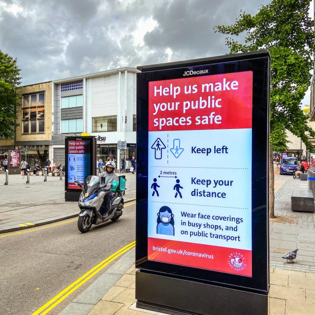 """Keep public areas safe"" stock image"