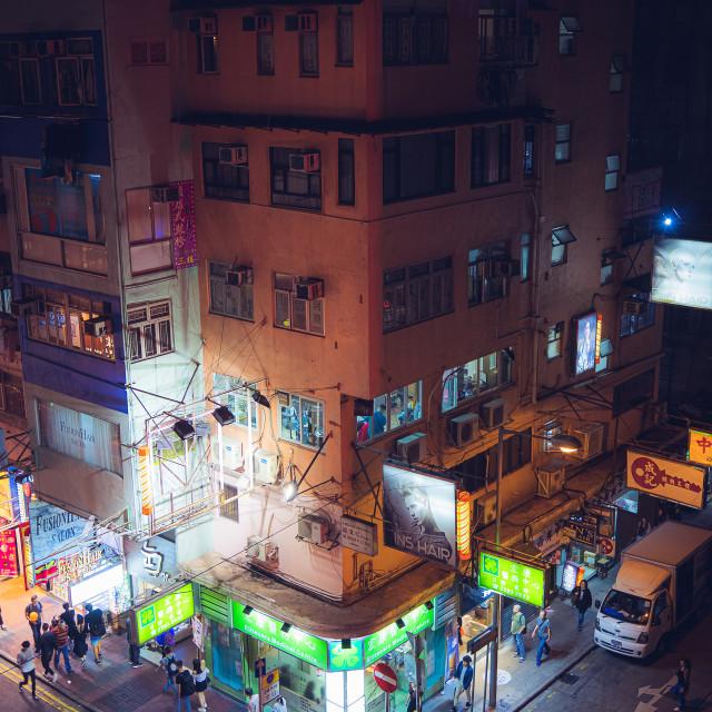 """Kowloon Street Corner"" stock image"