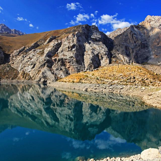 """The Fann mountains in Tajikistan"" stock image"