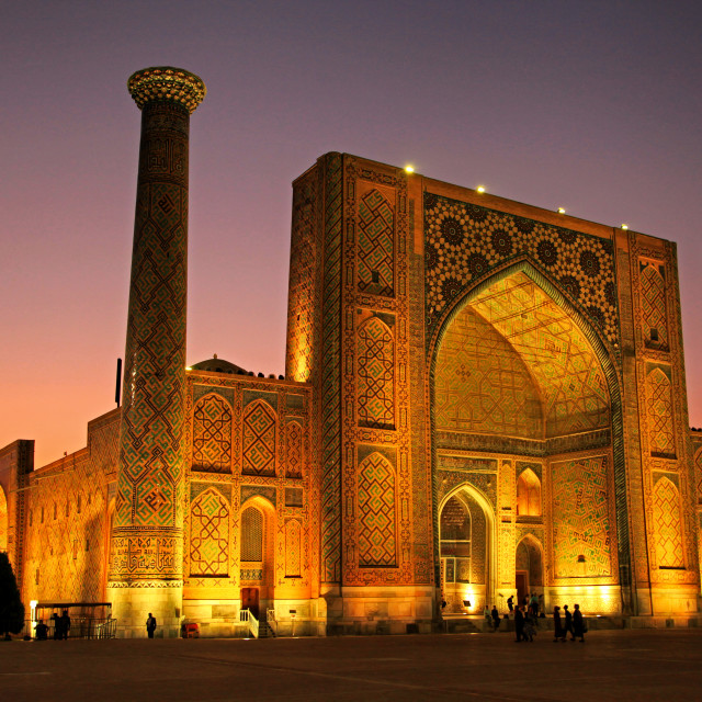 """The Registan at sunset in Samarkand"" stock image"