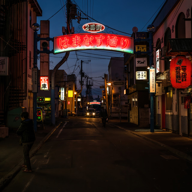 """Night falls on a street of Mombetsu, Hokkaido, Japan"" stock image"