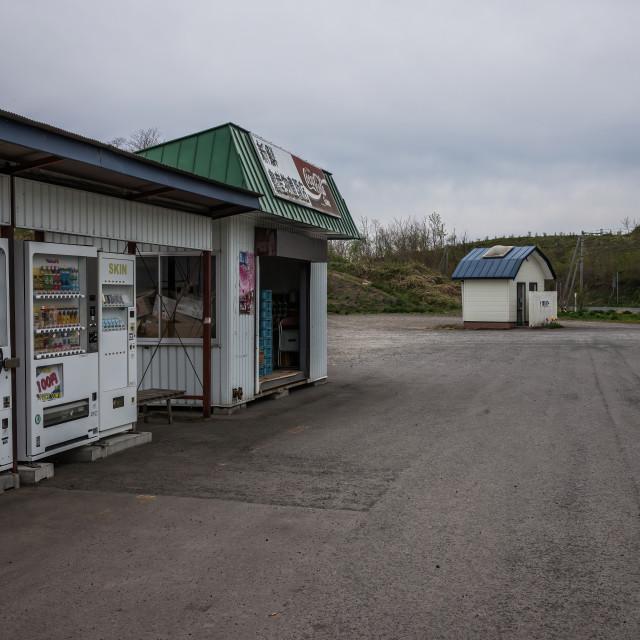 """Roadside fruit mart, Hokkaido, Japan"" stock image"