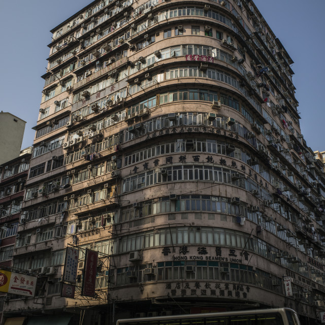 """Iconic Building Block, Jordan Road, Kong Kong"" stock image"