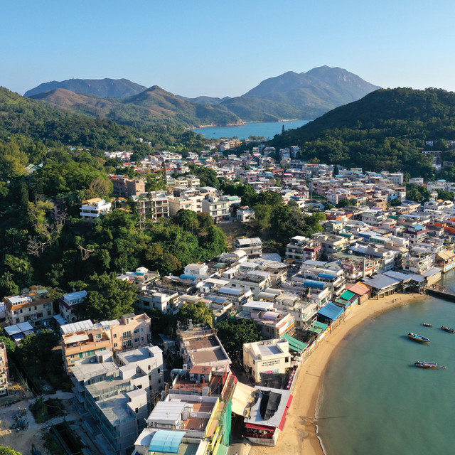 """""""The Village of Yung Shue Wan"""" stock image"""