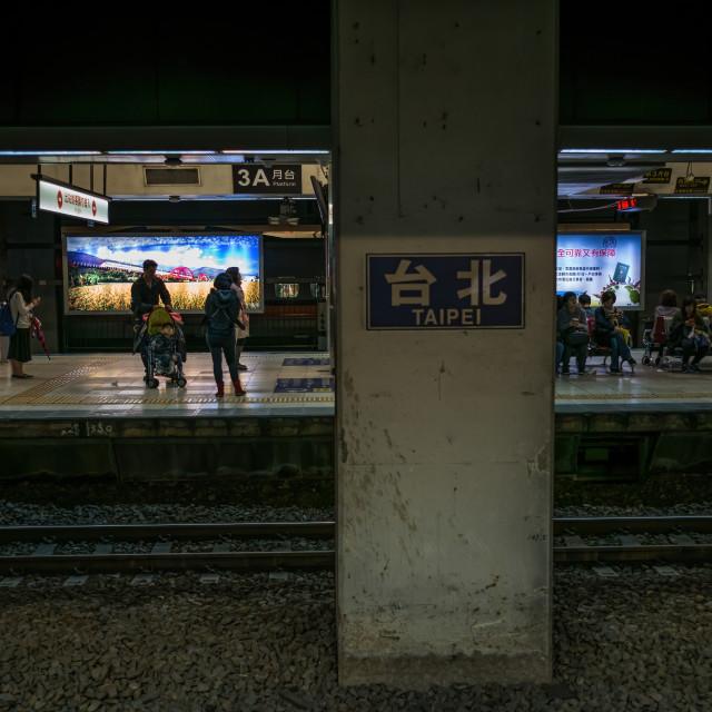 """""""Underground Train, Taipei, Taiwan"""" stock image"""