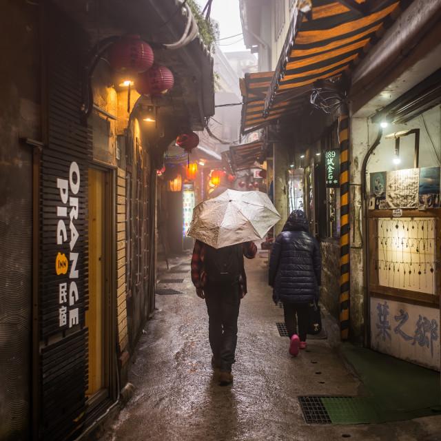 """The old street, Jiufen, Taiwan"" stock image"