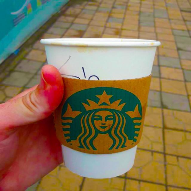 """""""Starbucks made in China"""" stock image"""
