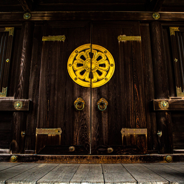 """Japanese Temple Doors"" stock image"