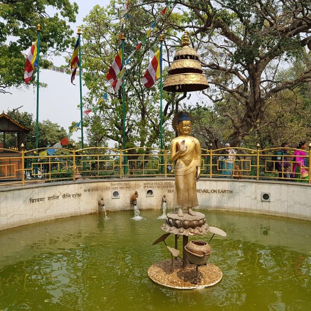 """Monkey Temple area, Kathmandu, Nepal"" stock image"