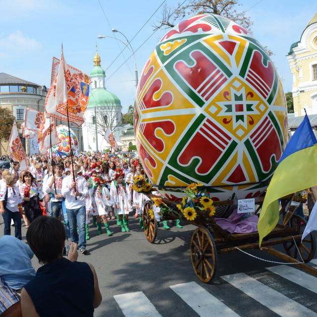 """""""Easter Egg Festival, Kyiv, Ukraine"""" stock image"""