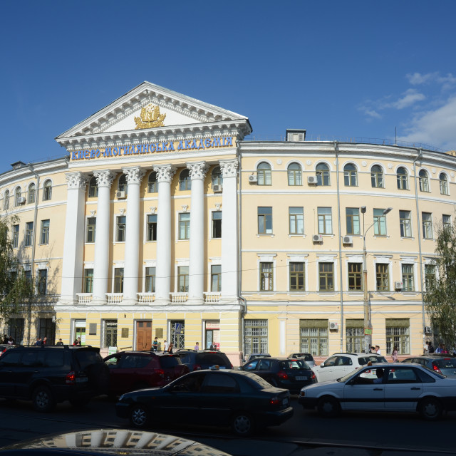 """National University of ""Kyiv-Mohyla Academy"""" stock image"