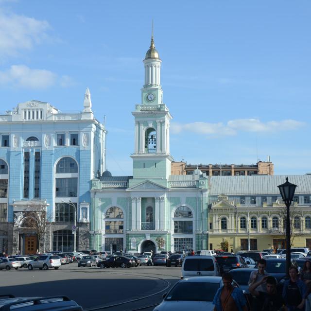 """Kontraktova ploshcha (Contracts Square), Kyiv, Ukraine"" stock image"