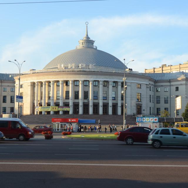 """National Circus of Ukraine"" stock image"