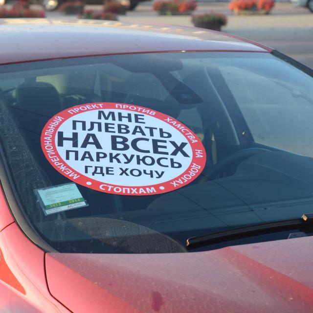 """StopXam sticker on car"" stock image"
