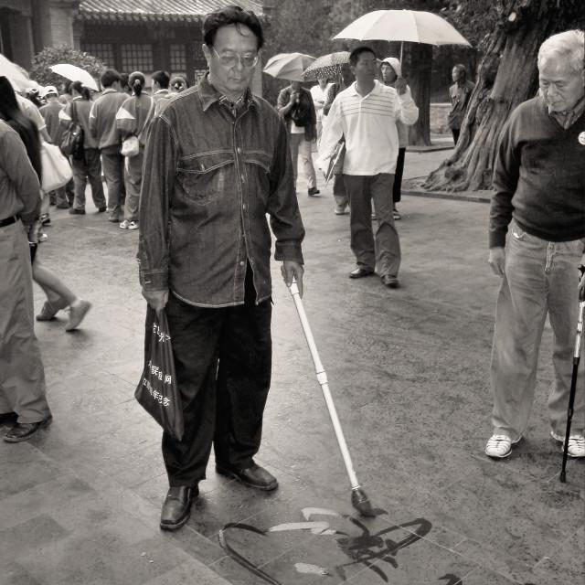 """""""Beijing, China"""" stock image"""