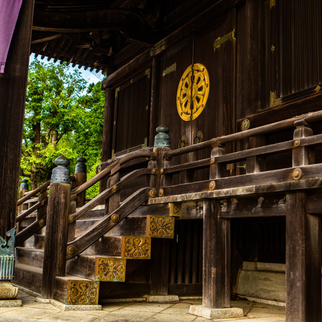 """Kaizando Hall of Japan"" stock image"