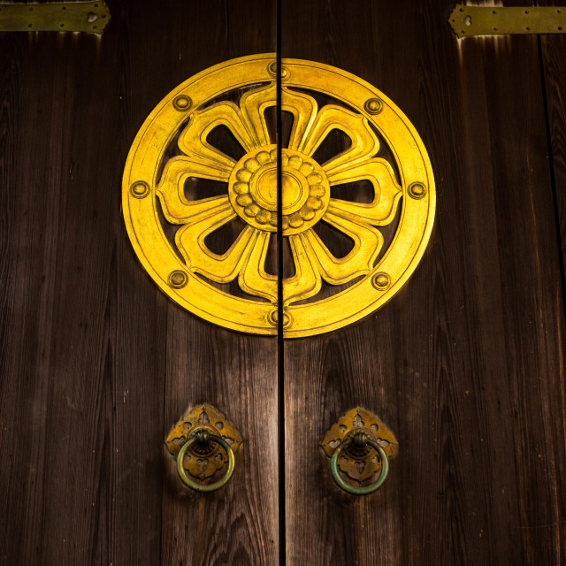 """Front Doors of Japanese Temple Hall"" stock image"