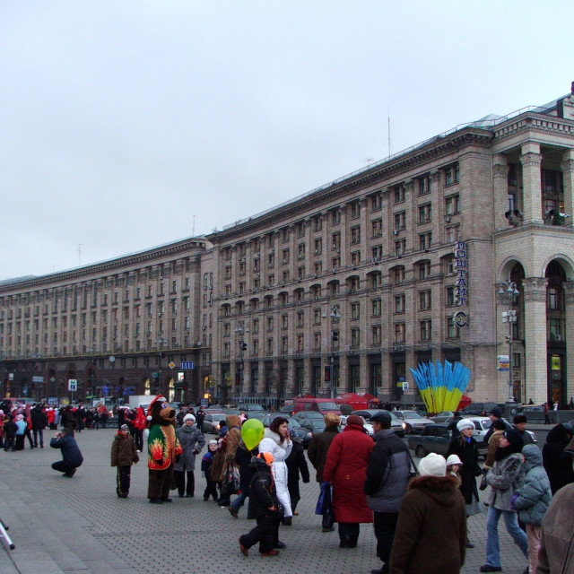 """""""Central Post Office, Kyiv"""" stock image"""