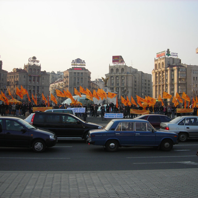"""""""Political Protest, Kyiv, 2007"""" stock image"""