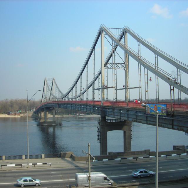 """Bridge over Dnieper River, Kyiv"" stock image"
