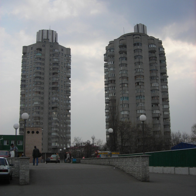 """Soviet Architecture, Kyiv, Ukraine"" stock image"