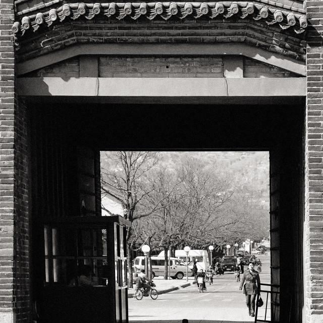 """""""Shandong, China"""" stock image"""