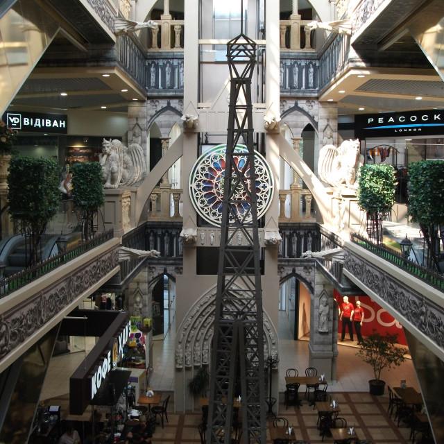 """Dream Town Mall Interior, Kyiv, Ukraine"" stock image"