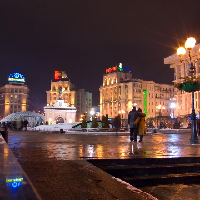 """Independence Square, Kyiv, Ukraine"" stock image"
