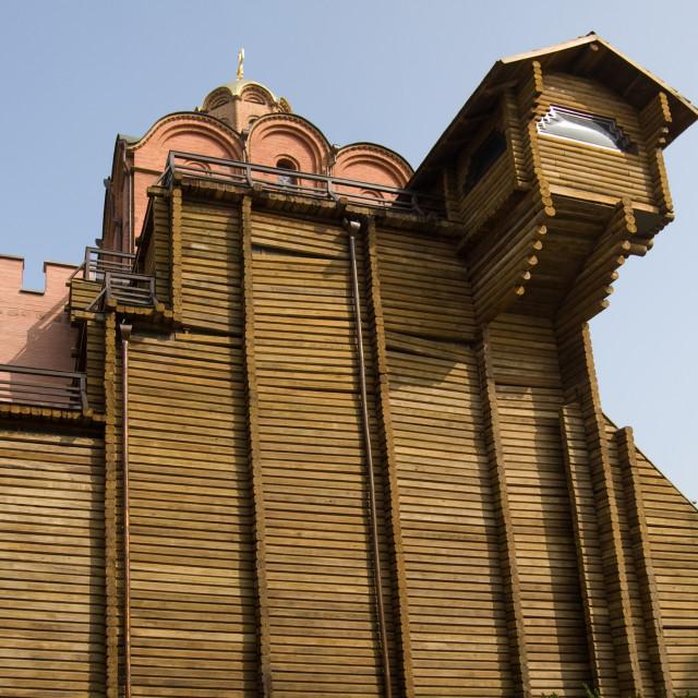 """Golden Gate, Kyiv, Ukraine"" stock image"