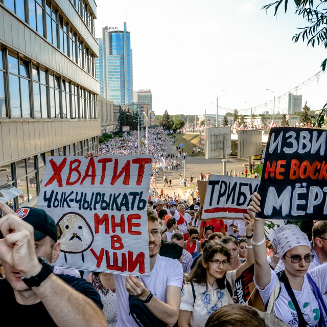 """""""Belarusian people participate in peaceful protest after presidential elections in Belarus"""" stock image"""