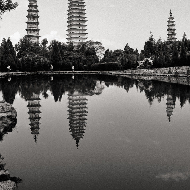 """Three Towers, Dali, China"" stock image"