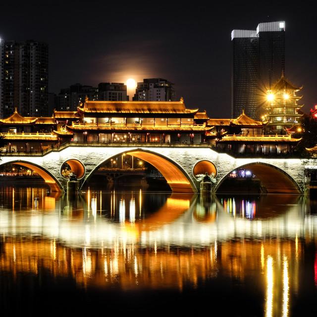 """Anshun Bridge, Chengdu"" stock image"