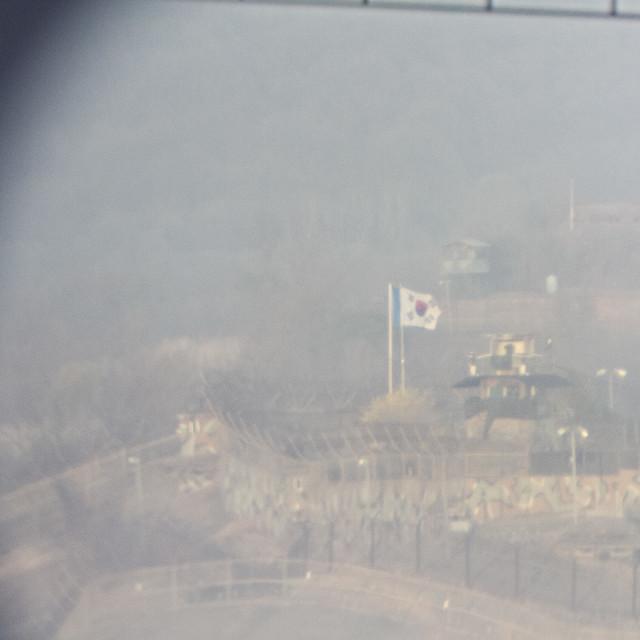 """Spying on South Korea"" stock image"