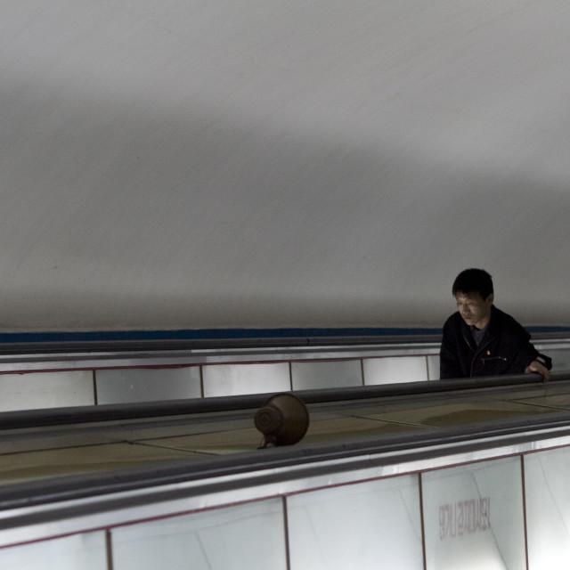 """Pyongyang Metro"" stock image"