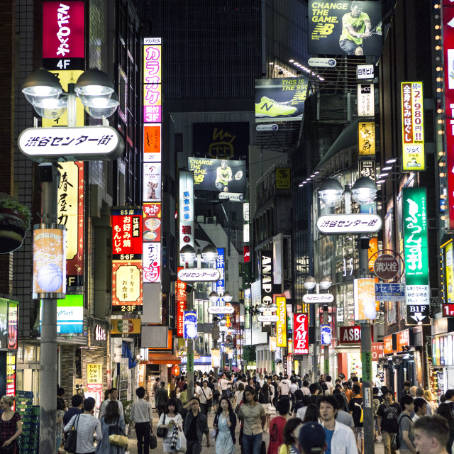 """""""Tokyo Lane"""" stock image"""