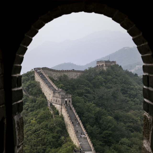 """Great Wall of China"" stock image"