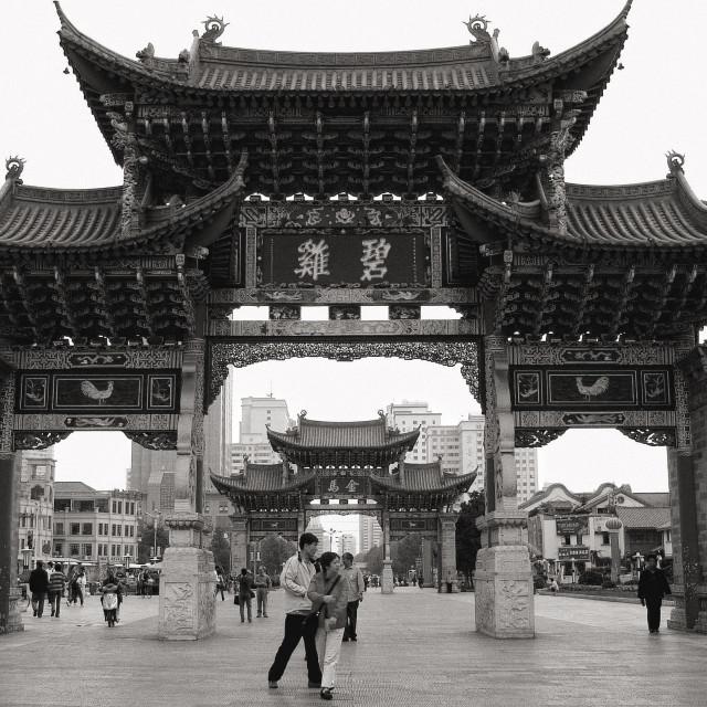 """Kunming, China"" stock image"